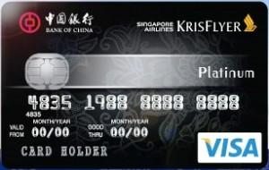 SIA-banner-970x345_0723-chi