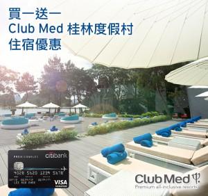 clubmed_facebook_banner_2013-08_v3