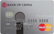 BOC i-Card
