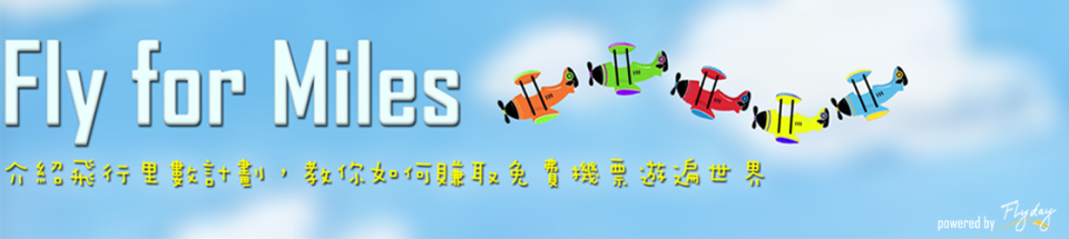 cropped-blog-banner-_5-planes_logo_powered-byno-shadow- (1)