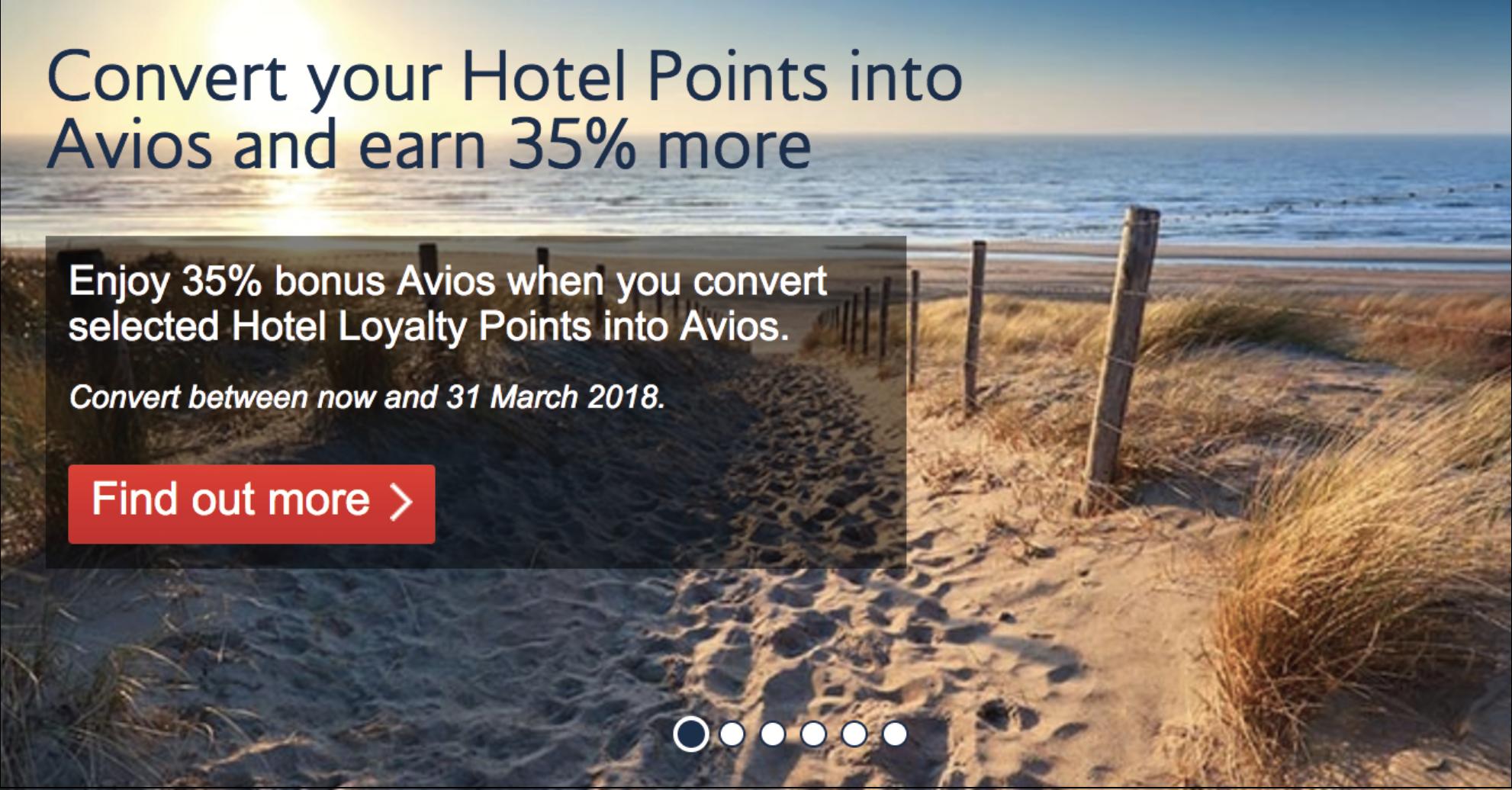 3月31日前將酒店積分轉換成Avios 有多35%!Hyatt、IHG、Marriott、Hilton都有參與!