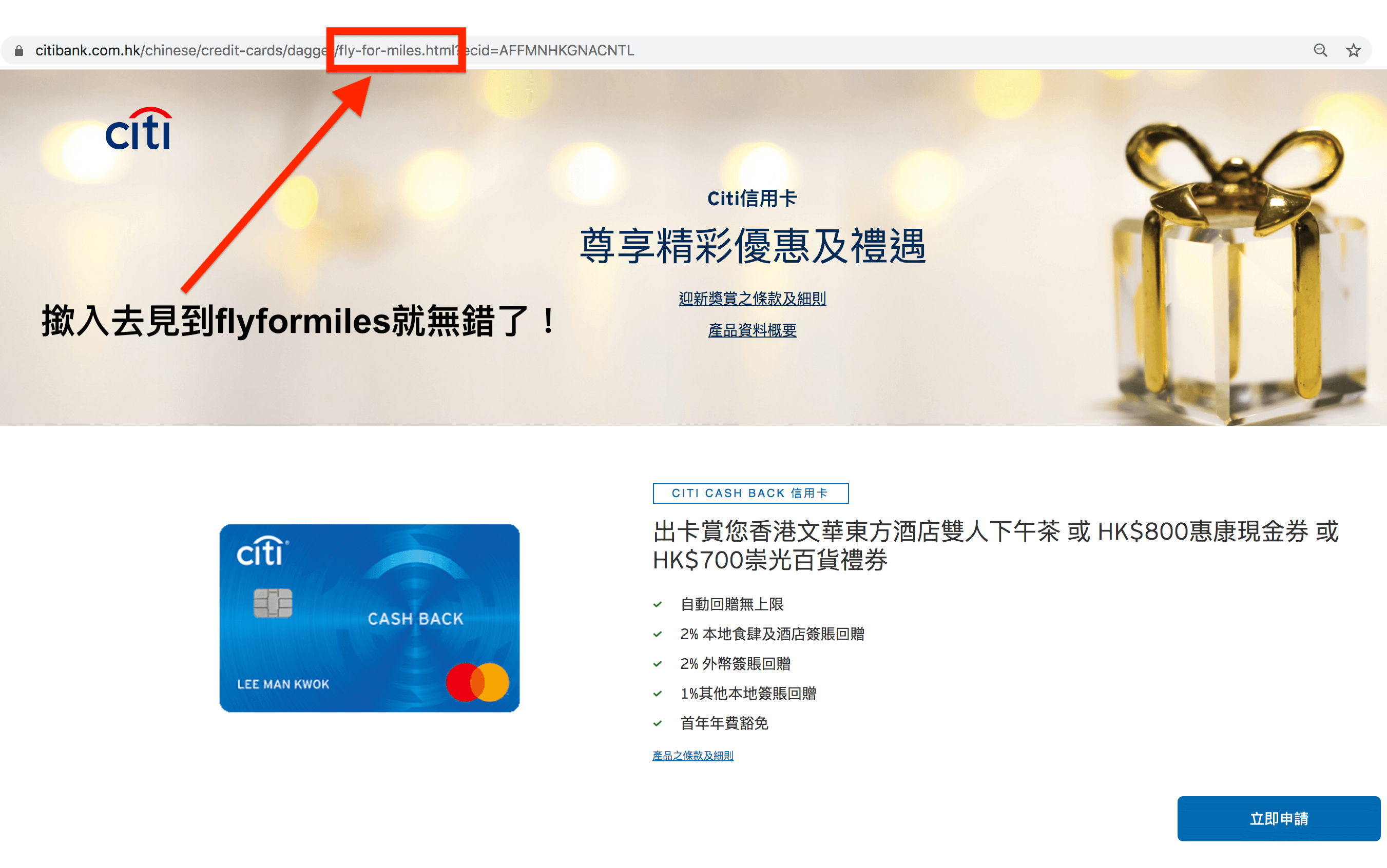 Citi Apple Gift Card
