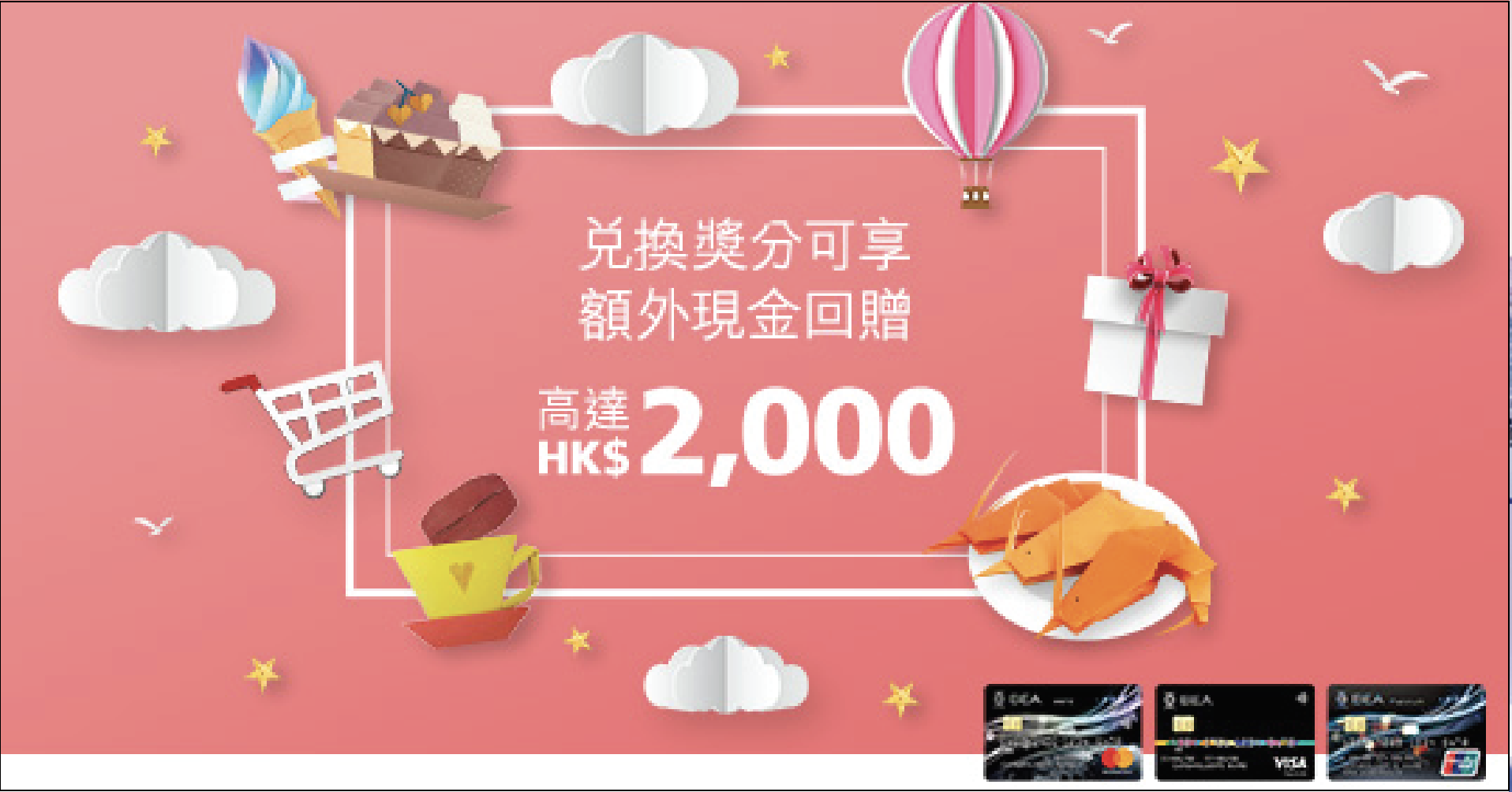 東亞信用卡兌換獎分額外高達25%回贈!計返東亞Visa Signature 信用卡有成高達5.5%回贈!