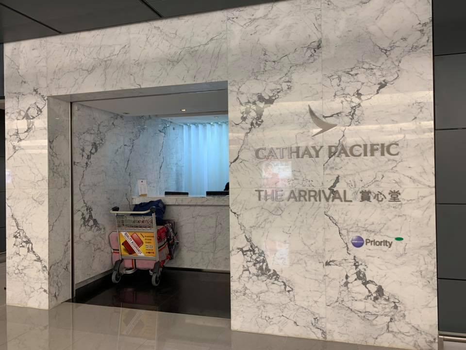 國泰航空貴賓室 Cathay Pacific the Arrival Lounge 賞心堂(已關閉)