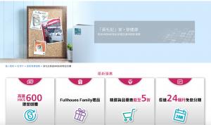 大新信用卡 x CMK張毛記購物簽賬優惠