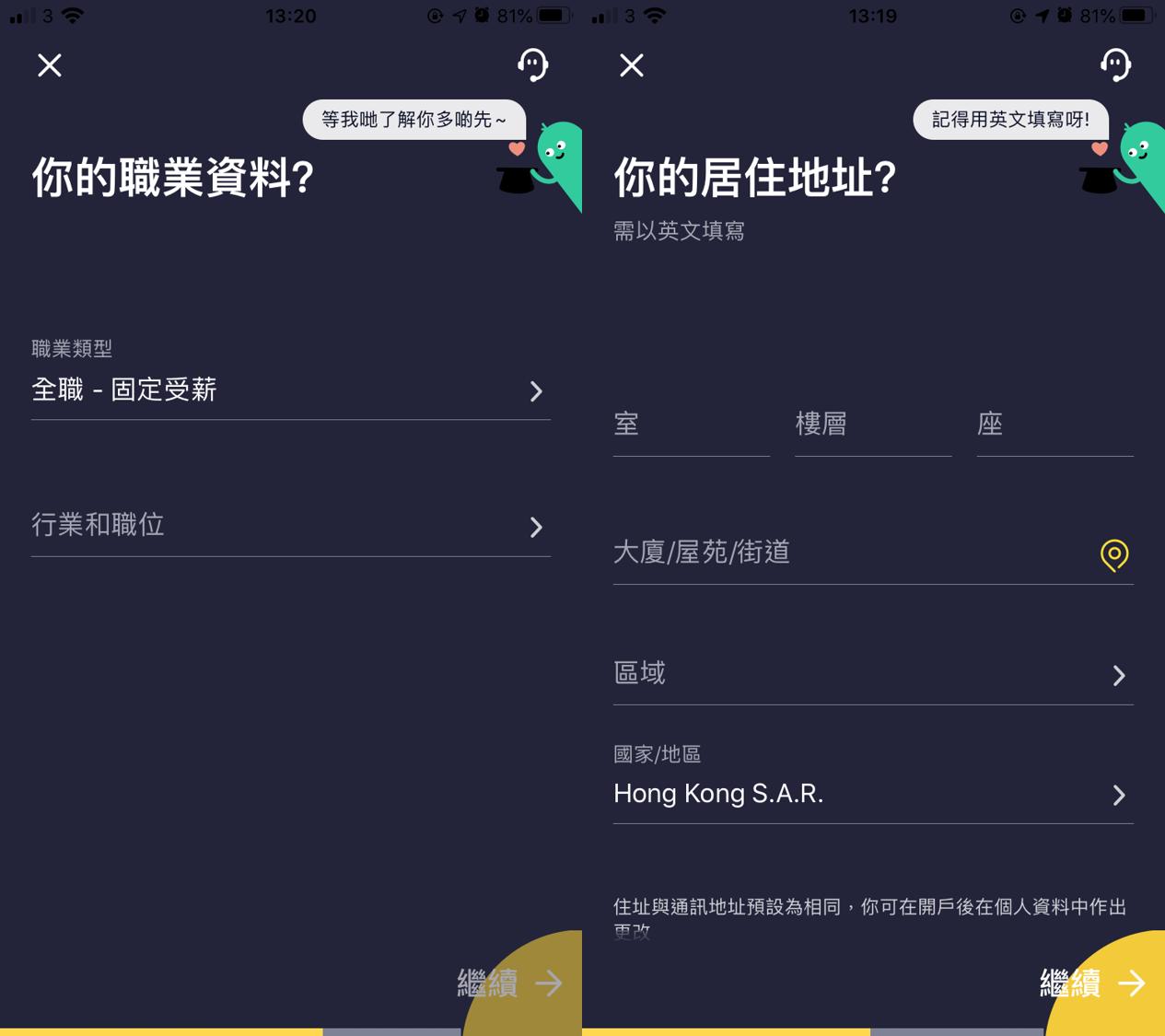 ZA Bank 額外HK$100邀請碼:「V42646」!全港第一虛擬銀行!!用 ZA Card 購物高達200%回贈!活期息都有1%p.a. 呀!插图7