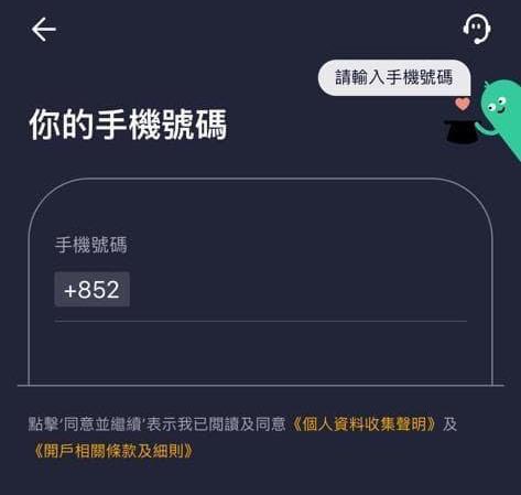 ZA Bank 額外HK$100邀請碼:「V42646」!全港第一虛擬銀行!!用 ZA Card 購物高達200%回贈!活期息都有1%p.a. 呀!插图2